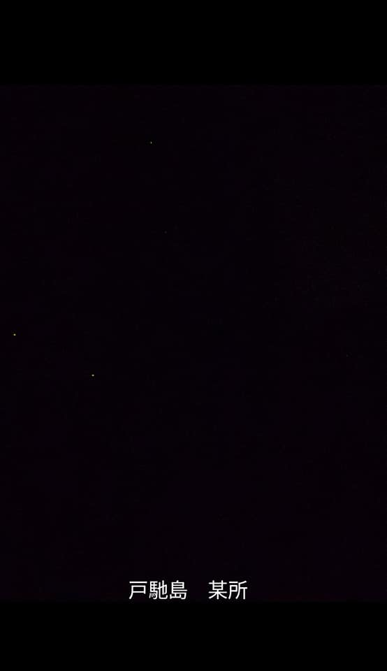真っ暗な戸馳島