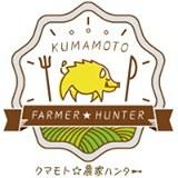 農家ハンターSHOP